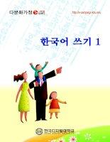 Tài liệu Tập viết tiếng Hàn - cho người mới bắt đầu học tiếng Hàn (Phần 1) ppt