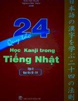 Tài liệu 24 Quy tắc học kanji trong Nhật - Tập 2 ppt