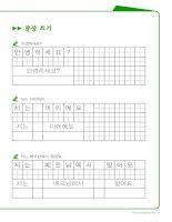 Tài liệu Tập viết tiếng Hàn - cho người mới bắt đầu học tiếng Hàn (Phần 3) pptx