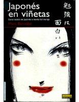 japonés en viñetas curso básico de japonés a través del manga