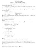 Tài liệu bồi dưỡng học sinh giỏi lý 8 docx