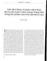 Báo cáo khoa học: Vấn đề trí nhận và nhân vật trí thức tiểu tư sản trước cách mạng tháng tám trong tác phẩm của nhà văn Nam Cao docx