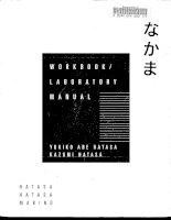 nakama 2 workbook laboratory manual japanese textbook
