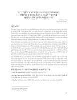 ĐẶC ĐIỂM CÁC RỐI LOẠN VẬN ĐỘNG DO THUỐC CHỐNG LOẠN THẦN Ở BỆNH NHÂN TÂM THẦN PHÂN LIỆT pptx