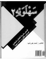 04 sahlawayhi 2 graded stories for beginners