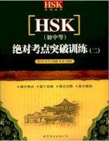 Tài liệu ôn thi chứng chỉ tiếng trung quốc HSK quyển 2