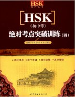 tài liệu ôn thi chứng chỉ tiếng trung quốc HSK , quyển 4