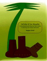 02 write it in arabic a workbook and step-by-step guide to writing the arabic alphabet