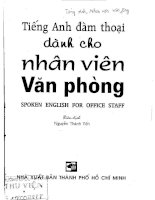 english for office 0425