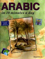 14 arabic in 10 minutes a day