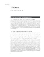 11 hebrew (the ancient languages of syria-palestine and arabia)
