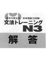 Mimi kara oboeru nihongo nouryoku shiken n3 bumpou training kaitou
