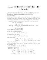 thiết kế chi tiết dạng trục của hộp giảm tốc, chương 2 pdf