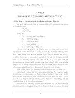 Chương 1 TỔNG QUAN VỀ ĐỘNG CƠ KHÔNG ĐỒNG BỘ ppsx