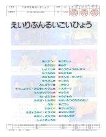Học tiếng Nhật bằng hình ảnh doc