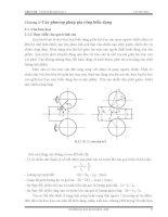 Công nghệ kim loại - Các phương pháp gia công biến dạng pdf