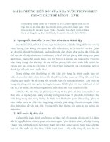 BÀI 21. NHỮNG BIẾN ĐỔI CỦA NHÀ NƯỚC PHONG KIẾN TRONG CÁC THẾ KỈ XVI – XVIII