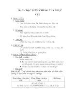 GIÁO ÁN SINH 6_BÀI 3: ĐẶC ĐIỂM CHUNG CỦA THỰC VẬT pps