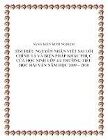 skkn tìm hiểu nguyên nhân viết sai lỗi chính tả và biện pháp khắc phục của học sinh lớp 44 trường tiểu học hải vân năm học 2009 – 2010