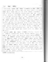 55 reading comprehension tests phần 7 pot