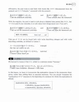 genki 1 an integrated course in elementary japanese1 phần 7 docx