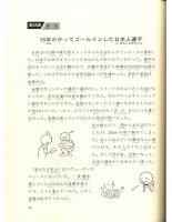 giáo trình Minna no nihongo i shokyu de yomeru topikku 25 phần 4 pdf
