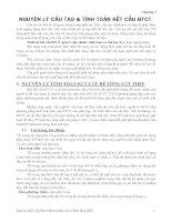 Kết cấu bê tông cốt thép : NGUYÊN LÝ CẤU TẠO và TÍNH TOÁN KẾT CẤU BÊ TÔNG CỐT THÉP part 1 potx