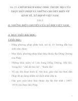 Bài 29: CHÍNH SÁCH KHAI THÁC THUỘC ĐỊA CỦA THỰC DÂN PHÁP VÀ NHỮNG CHUYỂN BIẾN pot