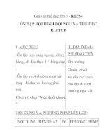 Giáo án thể dục lớp 3 - Bài :34 ÔN TẬP ĐỘI HÌNH ĐỘI NGŨ VÀ THỂ DỤC RLTTCB ppsx