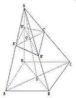Bài tập có lời giải hình học không gian 11