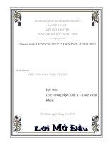 Bài thu hoạch CÔNG TÁC SOẠN THẢO VĂN BẢN ( kết quả thực tế trung cấp lý luận hành chính)