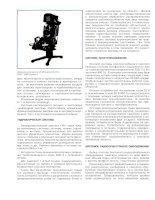 Thiết kế máy bay T4 Episode 2 Part 1 docx