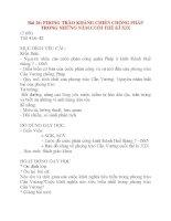 Giáo án Lịch Sử 8: Bài 26: PHONG TRÀO KHÁNG CHIẾN CHỐNG PHÁP TRONG NHỮNG NĂM CUỐI THẾ KỈ XIX pptx