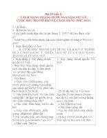 Giáo án Lịch Sử lớp 8: Bài 15 CÁCH MẠNG THÁNG MƯỜI NGA NĂM 1917 VÀ CUỘC ĐẤU TRANH BẢO VỆ (tiết 2) pps