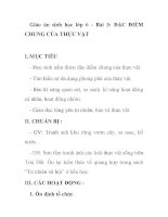 Giáo án sinh học lớp 6 - Bài 3: ĐẶC ĐIỂM CHUNG CỦA THỰC VẬT I. MỤC TIÊU - ppsx