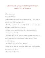 Giáo án Địa Lý lớp 10: LỚP VỎ ĐỊA LÍ . QUY LUẬT THỐNG NHẤT VÀ HOÀN CHỈNH CỦA LỚP VỎ ĐỊA LÍ ppsx