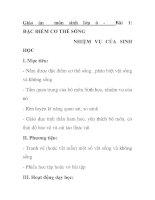 Giáo án môn sinh lớp 6 - Bài 1: ĐẶC ĐIỂM CƠ THỂ SỐNG NHIỆM VỤ CỦA SINH HỌC doc