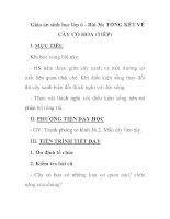 Giáo án sinh học lớp 6 - Bài 36: TỔNG KẾT VỀ CÂY CÓ HOA pdf