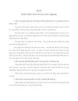 Bài 14 THIÊN NHIÊN PHÂN HOÁ ĐA DẠNG (tiếp theo) pot