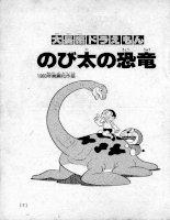 học tiếng Nhật qua truyện tranh tập 1a (Doremon tiếng nhật toàn tập;Mb lớn=download về đọc nhanh hơn đợi nó hiện trên tailieu.vn) ppt