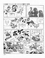 học tiếng Nhật qua truyện tranh tập 5c (Doremon tiếng nhật toàn tập;Mb lớn=download về đọc nhanh hơn đợi nó hiện trên tailieu.vn) pdf