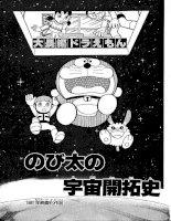 học tiếng Nhật qua truyện tranh tập 2a (Doremon tiếng nhật toàn tập;Mb lớn=download về đọc nhanh hơn đợi nó hiện trên tailieu.vn) pps