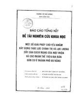 Một số giải pháp chủ yếu nhằm xây dựng thực lực chính trị và lực lượng cốt cán cách mạng của mặt trận và các đoàn thể trên địa bàn dân cư ở thành phố Đà Nẵng