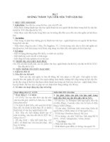 GIÁO ÁN LỊCH SỬ 11 BÀI 7 : NHỮNG THÀNH TỰU VĂN HÓA THỜI CẬN ĐẠI