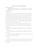 giáo án tích hợp môn công nghệ 8: ĐIỆN NĂNG TRONG SẢN XUẤT VÀ ĐỜI SỐNG CON NGƯỜI