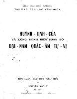 huỳnh tịnh của và công trình biên soạn bộ đại nam quốc âm tự vị