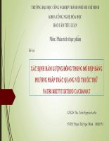 XÁC ĐỊNH HÀM LƯỢNG ĐỒNG TRONG ĐỒ HỘP BẰNG PHƯƠNG PHÁP TRẮC QUANG VỚI THUỐC THỬ  NATRI DIETYT DITHIO CACBAMAT