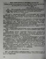 Những lỗi phát âm thường gặp của học sinh Việt Nam khi mới bắt đầu học tiếng Đài Loan và biện pháp khắc phục