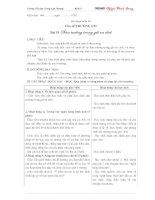 Giáo án :Mỹ thuật tuần 19 Chủ đề TRƯỜNG EM Bài 19 Sân trường trong giờ ra chơi(khối 2)