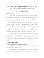 SKKN Một vài suy nghĩ về phương pháp dạy truyện dân gian (truyền thuyết) trong chương trình Ngữ Văn lớp 6 tập I